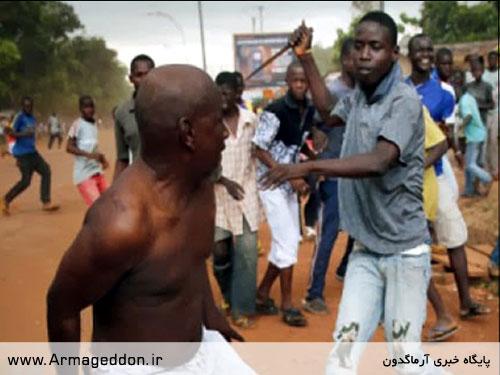 کشتار مسلمانان در آفریقای مرکزی