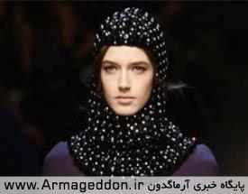 تصويري از نمايشگاه مدلهاي حجاب در ميلان ايتاليا